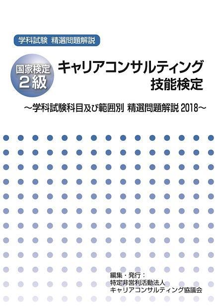 blue_cover1.jpg